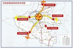 河南启动建设中部地区最大现代物流枢纽网络