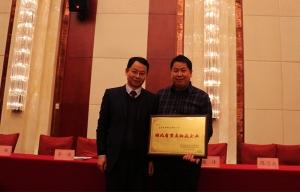 晶海物流园参加湖北省现代物流会议