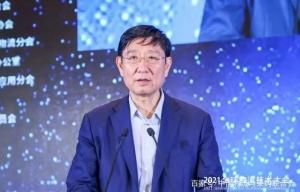 蔡进出席2021全球物流技术大会