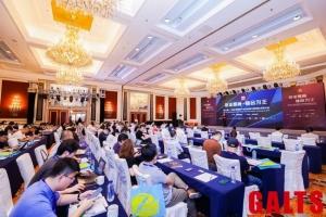 整理再出发!2021第十二届全球服装产业供应链与物流技术研讨会隆重召开